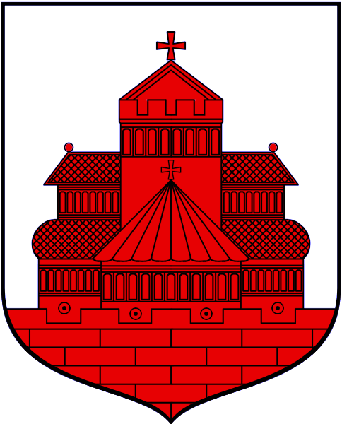 the coat of arms of Helsingborg