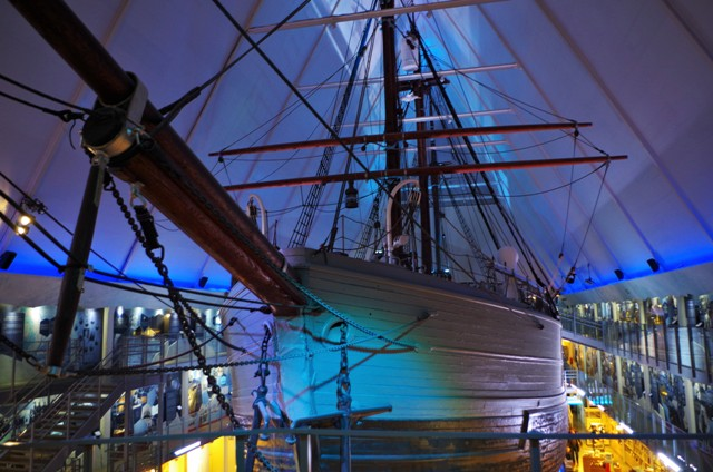 Fram Museum in Oslo. Oslo tours, group trips to Oslo, conferences in Oslo – Hit The Road Travel